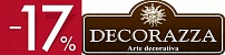 Decorazza -17 в корзине